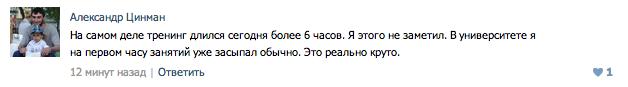 Снимок экрана 2014-07-08 в 0.38.07