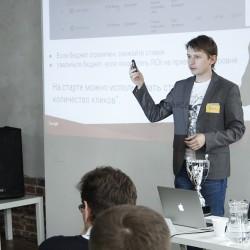 Google AdWords training Minsk 12