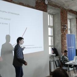 Google AdWords training Minsk 16