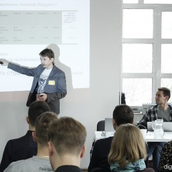 Google AdWords training Minsk 5