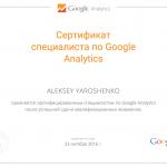Как стать сертифицированным специалистом по Google Analytics